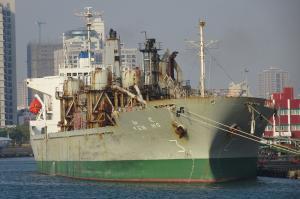Photo of KEN HO ship