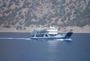 Photo of SAMARIA IB ship
