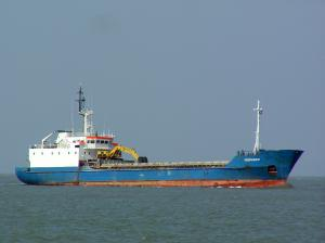 Photo of INDEPENDENT ship