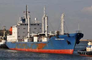 Photo of FRIO MURMANSK ship