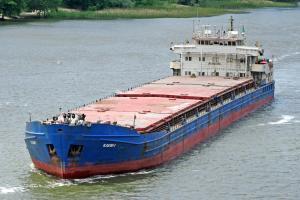Photo of KADMIY ship