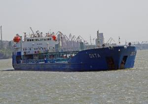 Photo of OKHTA ship