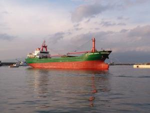 Photo of ERDOGAN SENKAYA ship