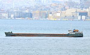 Photo of LIME ship