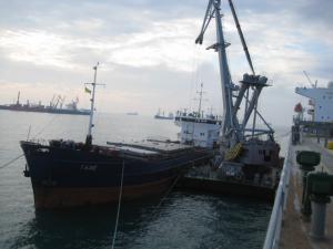 Photo of SARYCH ship