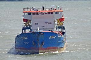 Photo of SKIF-V ship