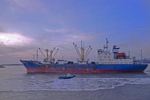Photo of FRIO ARKHANGELSK ship