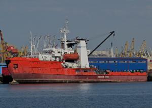 Photo of HERCULES ship