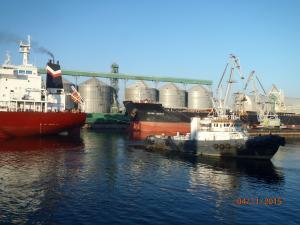 Photo of GALATI 5 ship
