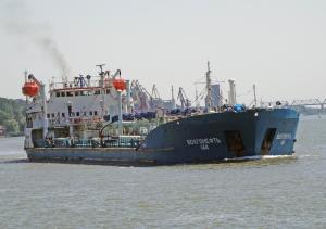 Photo of VOLGONEFT-144 ship