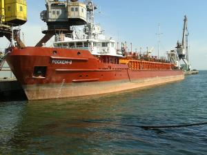Photo of ROSCHEM-2 ship