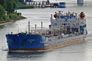 Photo of VOLGONEFT-121 ship