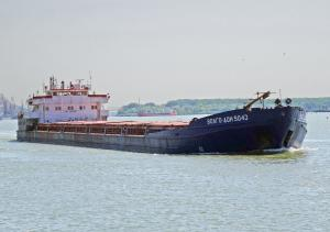 Photo of VOLGO-DON 5043 ship