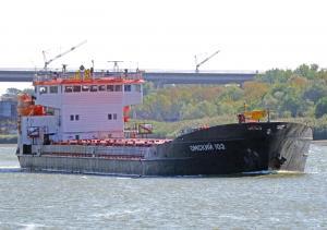 Photo of AKSAY ship