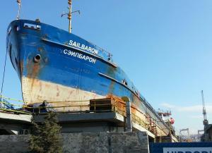 Photo of BAKU STAR ship