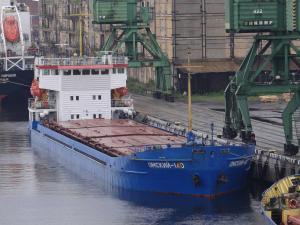 Photo of OMSKIY-140 ship