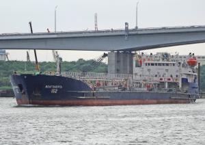 Photo of VOLGONEFT-162 ship