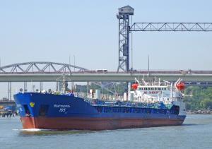 Photo of VOLGONEFT-165 ship