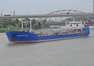 Photo of VOLGONEFT-230 ship