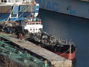 Photo of EKO-MAR ship