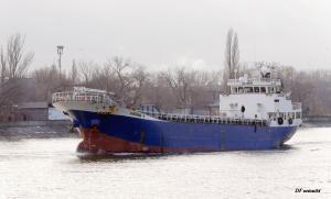 Photo of SHABAHANG ship