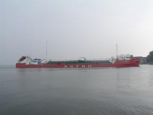 Photo of TRADER ship