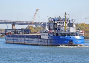 Photo of CHALNA ship
