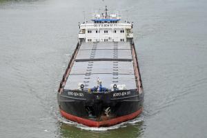 Photo of VOLGO-DON 5071 ship