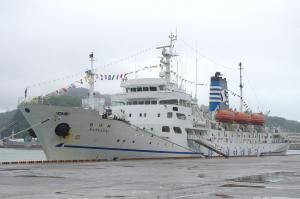Photo of HANNARA ship
