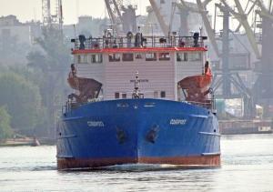 Photo of SAILROSE ship