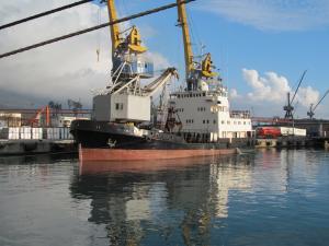 Photo of GZS 1 ship