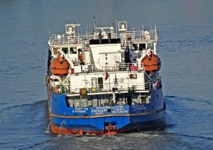 Photo of LENANEFT-2068 ship