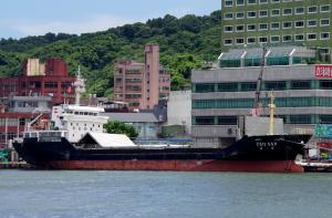 Photo of KDN-1 ship