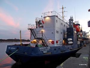 Photo of OMSKIY-205 ship