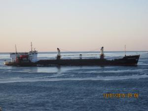Photo of PRIMORSKLESPROM ship