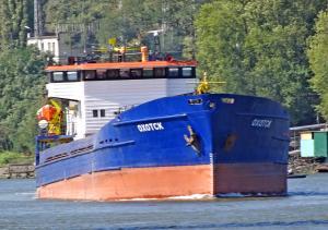 Photo of OKHOTSK ship