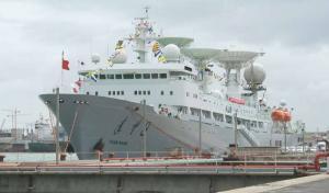 Photo of YUAN WANG 3 ship