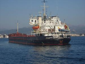 Photo of ARCTUR ship