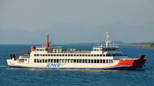 Photo of NARAYA ship