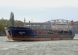 Photo of VOLGONEFT-152 ship