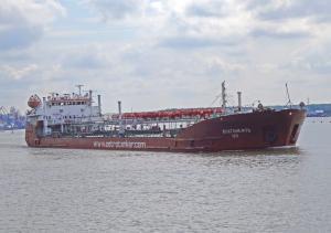 Photo of VOLGONEFT-120 ship