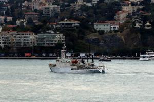 Photo of DONUZLAVSKAYA ship