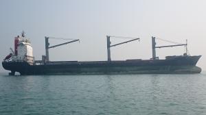 Photo of MV.ORIENTAL JADE ship