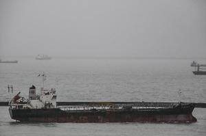 Photo of CHANG WIN 1 ship