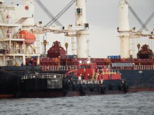 Photo of OILFISH ship
