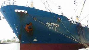 Photo of OCEAN JIN ship