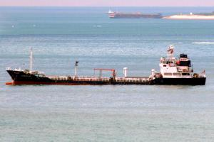 Photo of COSMIC 8 ship