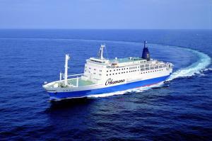 Photo of OHAMANA ship