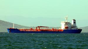 Photo of IRINI ship
