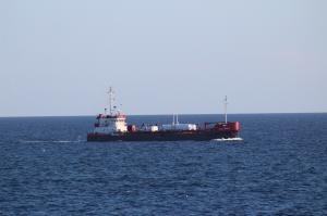 Photo of TRORIC BREEZE ship